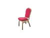 Официален стол