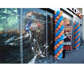 Вива Кетъринг - Арка от балони