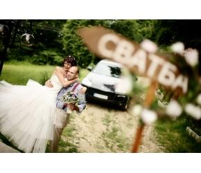 Вива Кетъринг - Сватбена Фотография от LA Studio